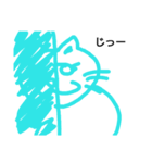 cat walk ---(個別スタンプ:06)