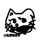 cat walk ---(個別スタンプ:07)