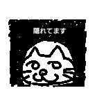 cat walk ---(個別スタンプ:09)