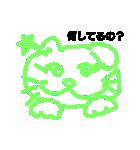 cat walk ---(個別スタンプ:10)