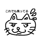 cat walk ---(個別スタンプ:11)