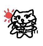 cat walk ---(個別スタンプ:15)