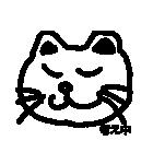 cat walk ---(個別スタンプ:16)