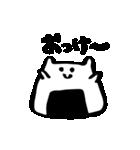 うさおにと梅子(個別スタンプ:01)