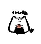 うさおにと梅子(個別スタンプ:02)