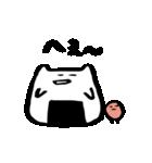 うさおにと梅子(個別スタンプ:03)
