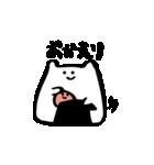 うさおにと梅子(個別スタンプ:09)