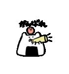 うさおにと梅子(個別スタンプ:25)