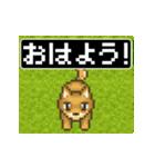 8bit レトロRPG風ドットアニメ犬スタンプ(個別スタンプ:01)