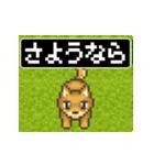 8bit レトロRPG風ドットアニメ犬スタンプ(個別スタンプ:03)