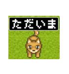 8bit レトロRPG風ドットアニメ犬スタンプ(個別スタンプ:04)