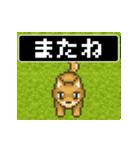 8bit レトロRPG風ドットアニメ犬スタンプ(個別スタンプ:05)