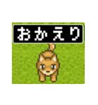 8bit レトロRPG風ドットアニメ犬スタンプ(個別スタンプ:07)