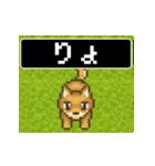 8bit レトロRPG風ドットアニメ犬スタンプ(個別スタンプ:09)