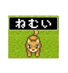 8bit レトロRPG風ドットアニメ犬スタンプ(個別スタンプ:14)