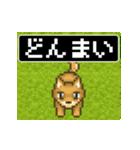 8bit レトロRPG風ドットアニメ犬スタンプ(個別スタンプ:16)