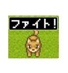 8bit レトロRPG風ドットアニメ犬スタンプ(個別スタンプ:17)