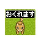 8bit レトロRPG風ドットアニメ犬スタンプ(個別スタンプ:21)