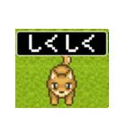 8bit レトロRPG風ドットアニメ犬スタンプ(個別スタンプ:22)