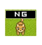 8bit レトロRPG風ドットアニメ犬スタンプ(個別スタンプ:24)