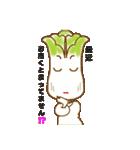 yaoyaoya?(個別スタンプ:01)