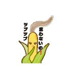 yaoyaoya?(個別スタンプ:03)