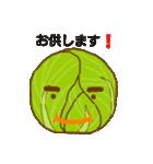 yaoyaoya?(個別スタンプ:05)