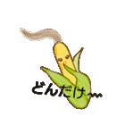 yaoyaoya?(個別スタンプ:16)