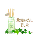 ⭐⭐Antique & Natural⭐⭐大人敬語⭐and MORE⭐⭐(個別スタンプ:09)