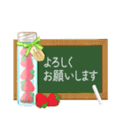 ⭐⭐Antique & Natural⭐⭐大人敬語⭐and MORE⭐⭐(個別スタンプ:13)