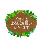 ⭐⭐Antique & Natural⭐⭐大人敬語⭐and MORE⭐⭐(個別スタンプ:15)