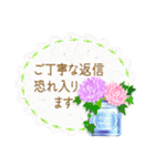 ⭐⭐Antique & Natural⭐⭐大人敬語⭐and MORE⭐⭐(個別スタンプ:19)