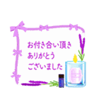 ⭐⭐Antique & Natural⭐⭐大人敬語⭐and MORE⭐⭐(個別スタンプ:28)