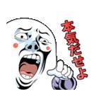 Mr.上から目線【ムキムキマッスル版】(個別スタンプ:1)