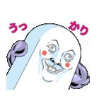 Mr.上から目線【ムキムキマッスル版】(個別スタンプ:2)