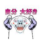 Mr.上から目線【ムキムキマッスル版】(個別スタンプ:3)