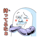 Mr.上から目線【ムキムキマッスル版】(個別スタンプ:4)