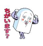Mr.上から目線【ムキムキマッスル版】(個別スタンプ:5)