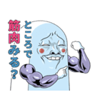 Mr.上から目線【ムキムキマッスル版】(個別スタンプ:6)
