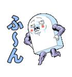 Mr.上から目線【ムキムキマッスル版】(個別スタンプ:8)