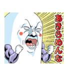 Mr.上から目線【ムキムキマッスル版】(個別スタンプ:10)
