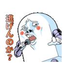 Mr.上から目線【ムキムキマッスル版】(個別スタンプ:11)