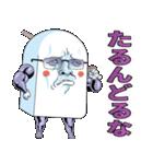 Mr.上から目線【ムキムキマッスル版】(個別スタンプ:15)