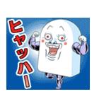 Mr.上から目線【ムキムキマッスル版】(個別スタンプ:16)