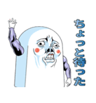 Mr.上から目線【ムキムキマッスル版】(個別スタンプ:17)