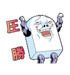 Mr.上から目線【ムキムキマッスル版】(個別スタンプ:19)