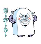 Mr.上から目線【ムキムキマッスル版】(個別スタンプ:22)