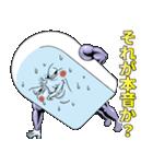 Mr.上から目線【ムキムキマッスル版】(個別スタンプ:25)