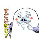 Mr.上から目線【ムキムキマッスル版】(個別スタンプ:27)