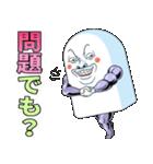 Mr.上から目線【ムキムキマッスル版】(個別スタンプ:28)